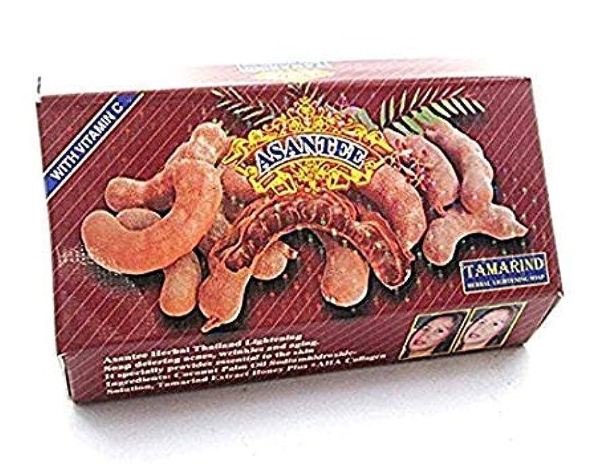 ブリッジ忠実にはしごHerbal Soap Asantee Tamarind Whitening Soap Thai Plus Honey 135 G. (1 Pcs.)