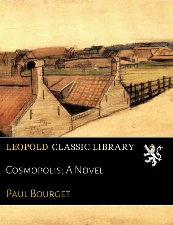 カポックマッシュロボットCosmopolis: A Novel