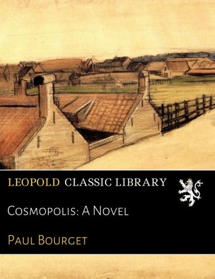 動力学味水を飲むCosmopolis: A Novel