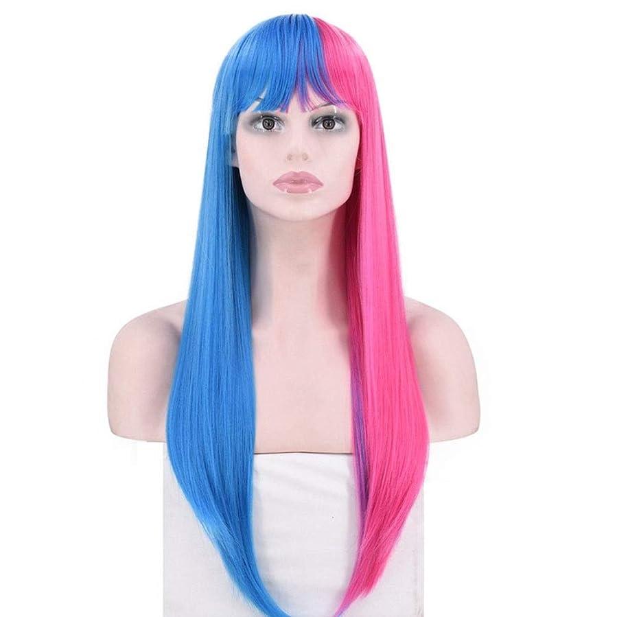 鼻アレルギー性少年Yrattary 女性のための前髪付きのツートーンロングストレートヘアウィッグでブルーローズコスプレパーティー複合ヘアレースかつらロールプレイングかつら (色 : Photo Color)