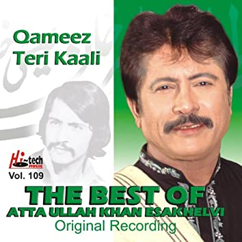 The Best Of Atta Ullah Khan Vol. 109 - Original Recordings