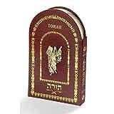 Torah: Holy Land Edition