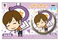 kiramune 缶バッジ~クレーンゲームver.~【神谷 浩史】