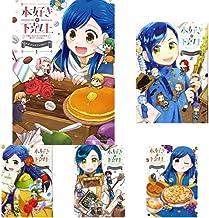本好きの下剋上 公式コミックアンソロジー 1-6巻 新品セット