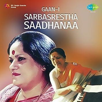 Gaan-I Sarbasrestha Saadhanaa