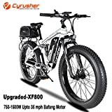 Cyrusher XF800 750W Electric Bike 264 Fat Tire Mountain Ebikes 7 Speeds Snow Beach Electric Bicycles with 13ah Battery and Bag Rack for Men (White)