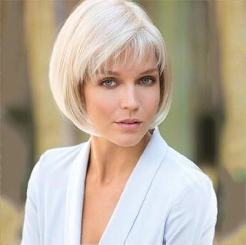 ハントゴネリルぬるい女性のための短いプラチナヘアウィッグ自然な毎日の使用の髪のカットカットかつら26 cm