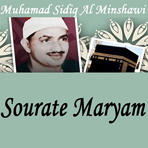 Muhamad Sidiq Al Minshawi
