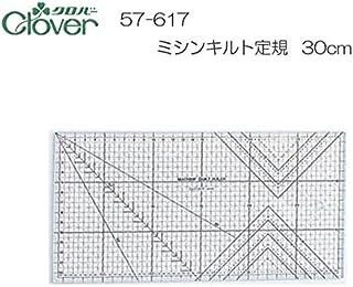 クロバー ミシンキルト定規 30cm 57-617