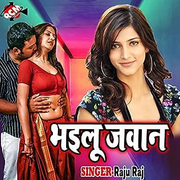 Bhailu Jawan (Bhojpuri Song)
