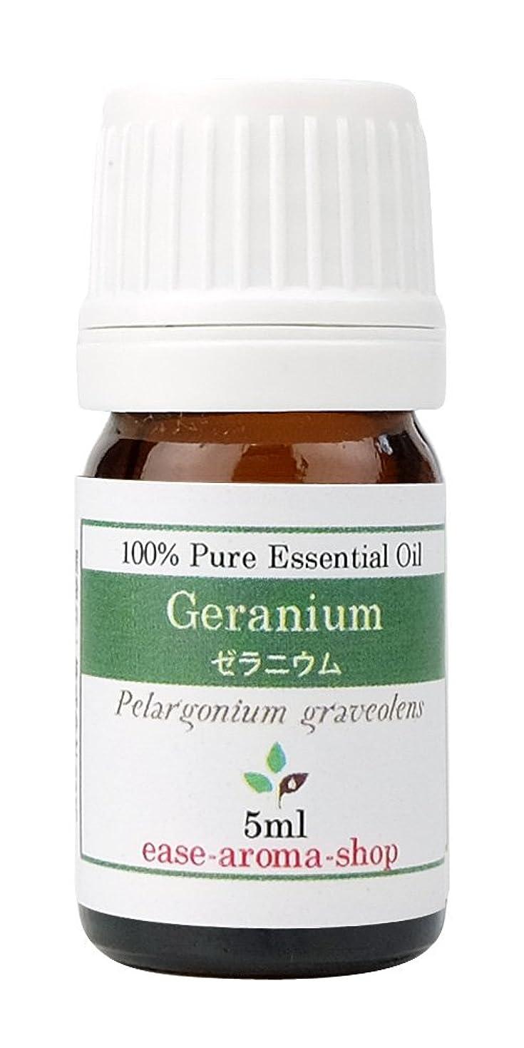 に余裕がある抗生物質ease アロマオイル エッセンシャルオイル オーガニック ゼラニウム 5ml  AEAJ認定精油