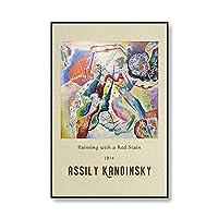 ヴァシリーカンディンスキー抽象帆布ポスタープリント壁アート画像ホームフレームレス装飾帆布絵画A250x70cm