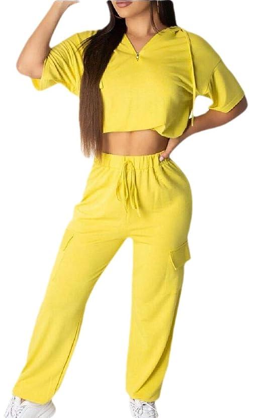 カナダドアミラー誓い女性セクシー半袖フード作物トップスキニーロングパンツ服装