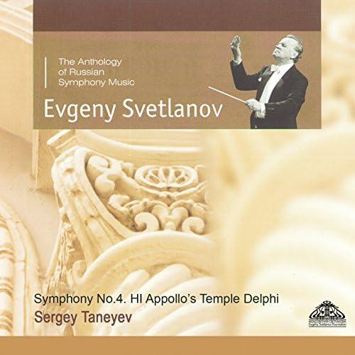 Evgeniy Svetlanov, The USSR Symphony Orchestra