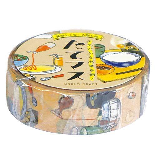 マスキングテープ 15mm幅 7m巻 たてマス 縦柄 紙テープ DIY 手帳 紙テープ デコレーション アレンジ集付(Seasoning) 調味料