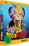 Dragonball Z - Movies - Vol.2 - [Blu-ray] [Alemania]