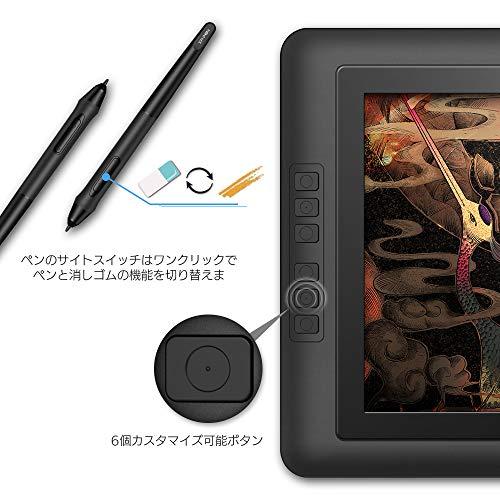 『XP-Pen 液晶タブ Artistシリーズ IPSディスプレイ 15.6インチ エクスプレスキー6個 Artist15.6』の4枚目の画像