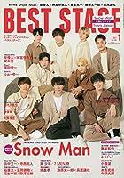 BEST STAGE(ベストステージ) 2021年 01 月号 【表紙:Snow Man 】 [雑誌]