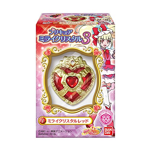 HUGっと!プリキュア ミライクリスタル3 (10個入) 食玩・ガム (HUGっと!プリキュア)
