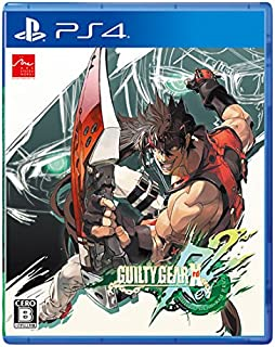 【Amazon.co.jpエビテン限定】GUILTY GEAR Xrd REV 2 ファミ通DXパック 3Dクリスタルセット 【阿々久商店限定】 - PS4