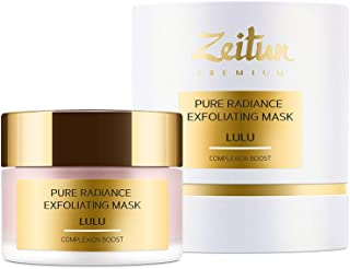 """LULU""""Pure Radiance"""" Resurfacing Exfoliating Mask against dull and uneven skin tone, 50 ml"""