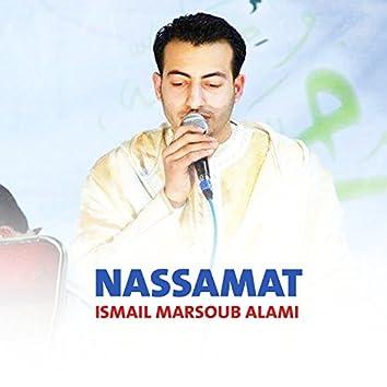 Nassamat (Quran)