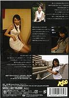 CHINESE BEAUTY [Vol.2 羅愛玲 高校生18歳] [DVD]