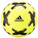 adidas(アディダス) 小学生 スターランサー ハイブリッド4号球 黄色 AF4881Y 黄