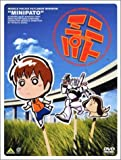 ミニパト[DVD]