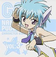 TVアニメ「ギャラクシーエンジェる~ん」キャラクターCD Vol.3 ナノナノ・プディング
