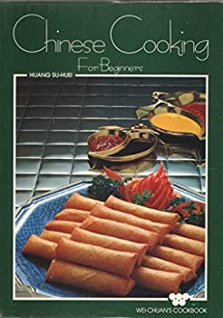 Paperback Chinese Cooking for Beginners Book