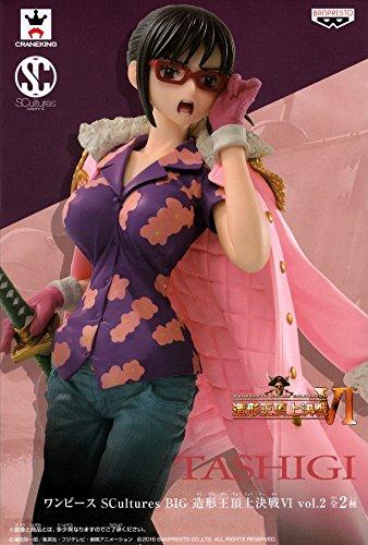 Banpresto One Piece SCultures Big Zoukeio 6 Vol 2 Tashigi Figure Collection