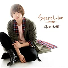 START LINE ~時の轍~