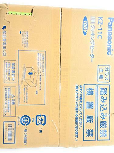 KZ-11C パナソニック IHクッキングヒーター 100V ビルトインタイプ ステンレストップ 1口 幅31.8cm 【KZ-11BP の後継品】