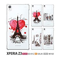 Xperia Z3 so01g ケース 保護フィルム 付き docomo au softbank Xperia Z3 so01g カバー スマホカバー Xperia Z3 so01g 携帯ケース 携帯カバー おしゃれ デコ 耐衝撃 スマホケース フィルム Xperia Z3 so01g travel(Type1)