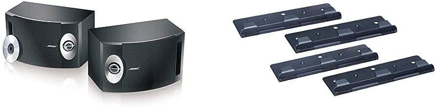 BOSE 201-V Stereo Loudspeakers (Pair) - Black & WB-3 bookshelf speaker wall brackets (pair) – Black
