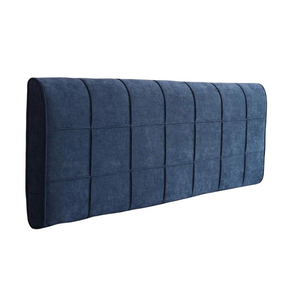 くつろぎ死現象キングサイズヘッドボードクッションシェニール布張りのヘッドボードウェッジクッション、ソファベッドの枕クッションベッド休憩読書枕背もたれポジショニングのサポート (Color : Navy blue, Size : 150cm/59in)
