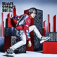 【Amazon.co.jp限定】『ウルトラマンタイガ』オープニングテーマ「Buddy,steady,go!」(初回限定盤) (L判ブロマイド付)