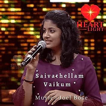Saivathellam Vaikkum (feat. Purnima)