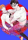 ジョウブレイカー (バンブーコミックス moment)