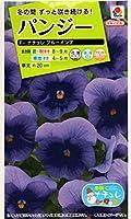 【種子】パンジー F1ナチュレ ブルーインプ タキイ種苗のタネ