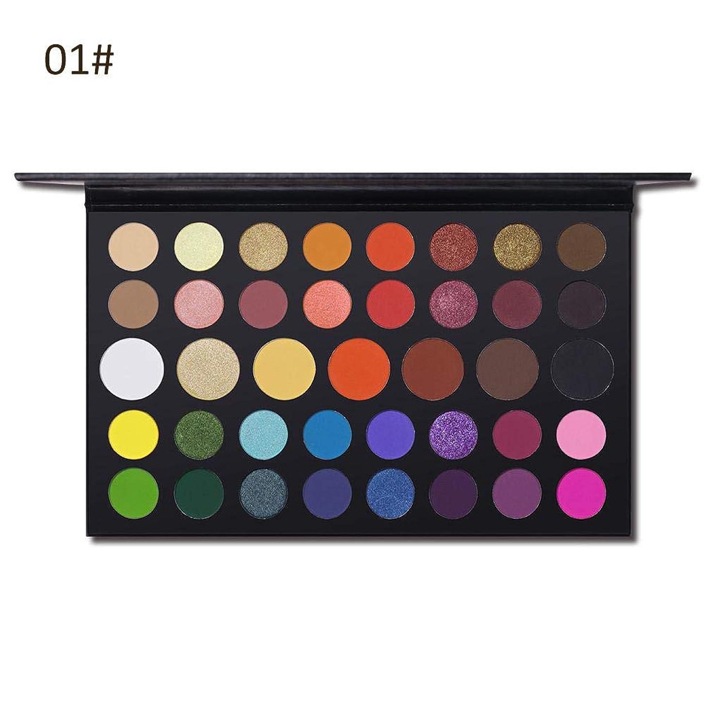 音楽家肌トランクライブラリBrill(ブリーオ)最高のプロアイシャドウマットパレットメイクアイシャドウプロフェッショナル完璧なヌードウォームナチュラルニュートラルスモーキーパレットアイメイクアップシルキーパウダー化粧品39色