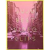 JUJU BEST VIDEO CLIPS(CD付) [DVD]