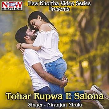 Tohar Rupwa E Salona