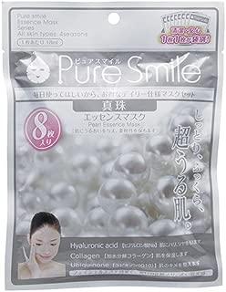 pure smile black pearl essence mask