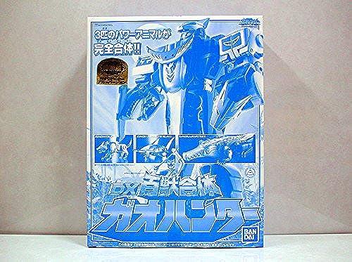 Hyakujuu Sentai GaOranger - DX Hyakujuu Sentai Gao Hunter [Special ver.] Gao Ligator (Blaur ver.)