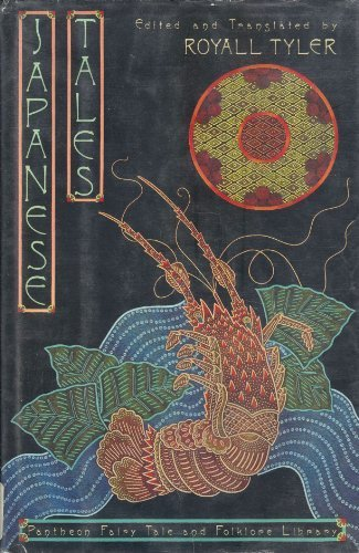 JAPANESE TALES (Pantheon Fairy Tale & Folklore ... 0394521900 Book Cover
