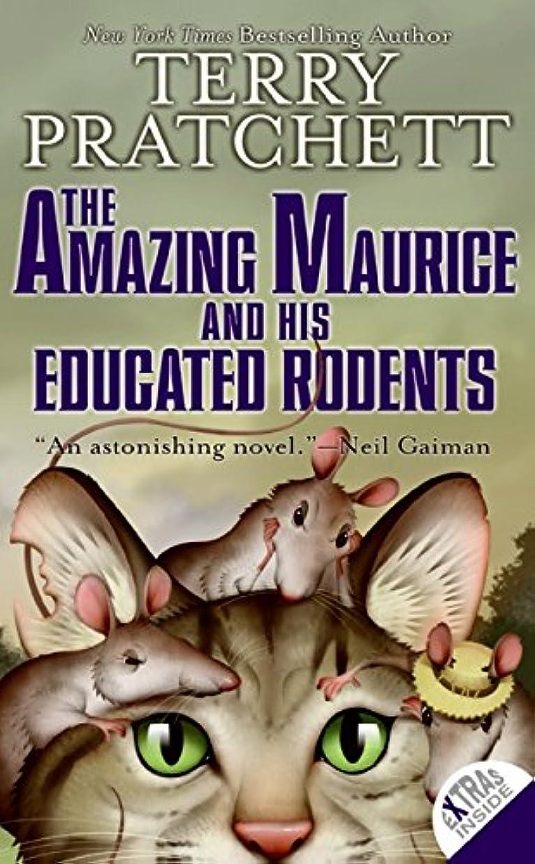 唯一フック方法論The Amazing Maurice and His Educated Rodents (Discworld)