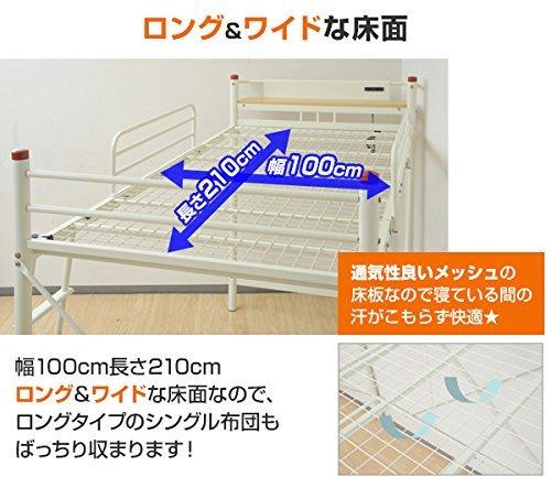 山善(YAMAZEN)宮付きロフトベッド/ベッド下140HML2-1021(DBR)ダークブラウン