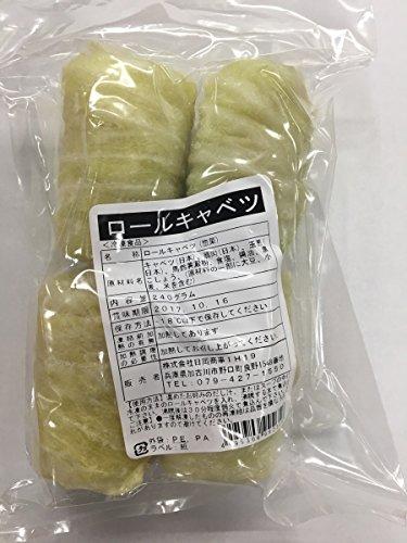 自然食品のたいよう 日岡 ロールキャベツ(素材) 4個 冷凍 ※2個セット